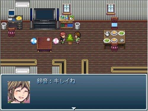 嫁が神になった日 Game Screen Shot5