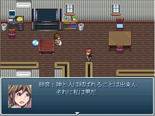 嫁が神になった日 Game Screen Shots