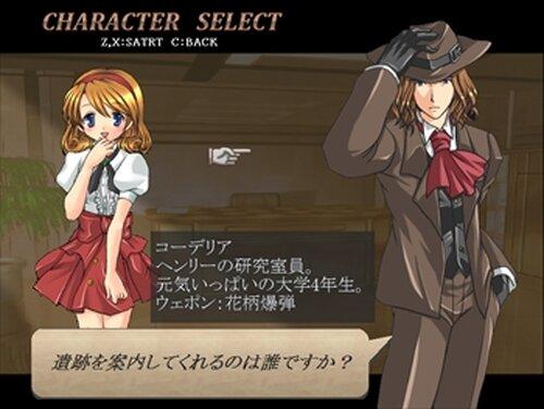 VampireBlaze2スフィンクスの王錫(リメイク) Game Screen Shot2