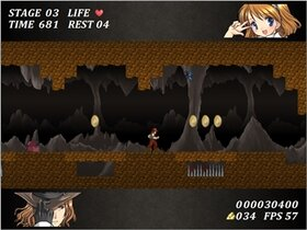 VampireBlaze2スフィンクスの王錫(リメイク) Game Screen Shot3