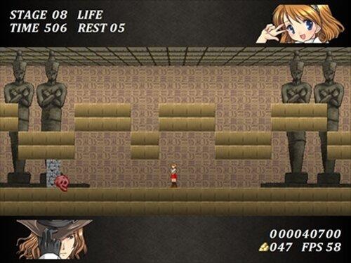 VampireBlaze2スフィンクスの王錫(リメイク) Game Screen Shot5