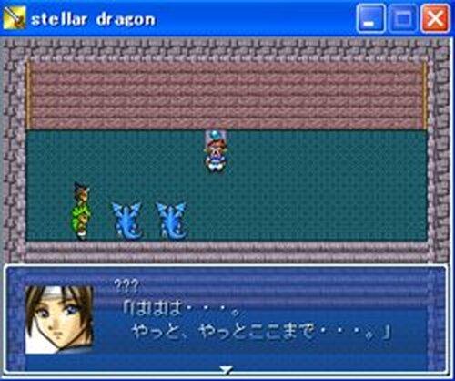 stellar dragon Game Screen Shots