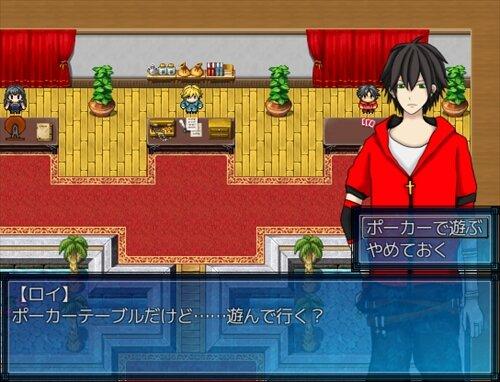 やり☆クエ Game Screen Shot1