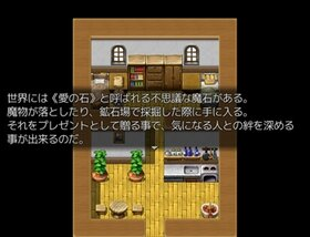 やり☆クエ Game Screen Shot2