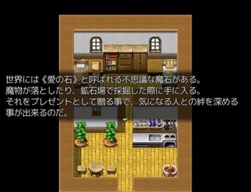 やり☆クエ Game Screen Shot2