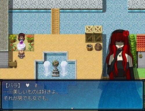 やり☆クエ Game Screen Shot3