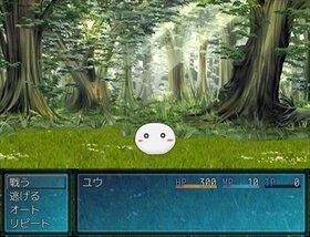 やり☆クエ Game Screen Shot4