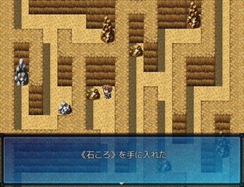 やり☆クエ Game Screen Shot5