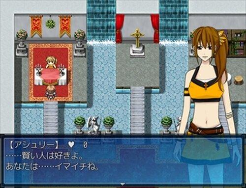 やり☆クエ Game Screen Shots