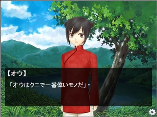 オウの花 Game Screen Shot3