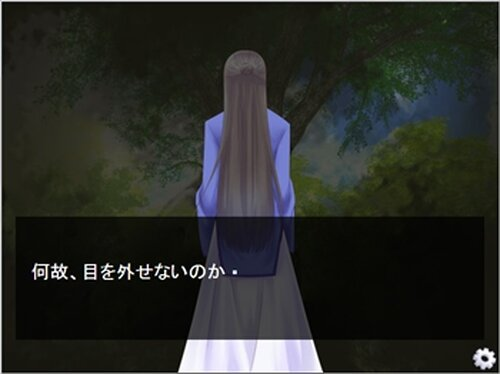 オウの花 Game Screen Shot4