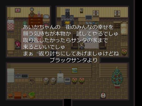 Santa Crisis ~イヴ前日の物語~ Game Screen Shot1