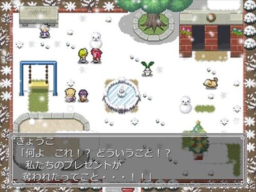 Santa Crisis ~イヴ前日の物語~ Game Screen Shot4