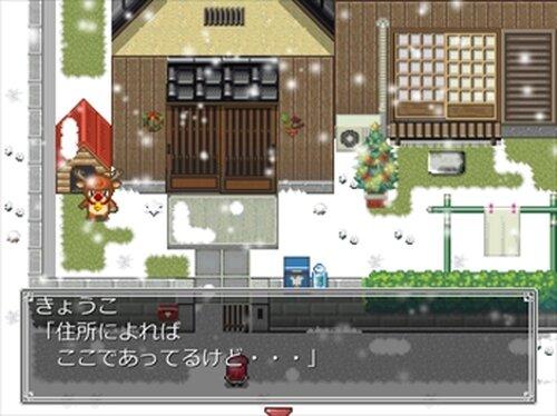 Santa Crisis ~イヴ前日の物語~ Game Screen Shot5