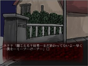 カクレんぼ Game Screen Shot2