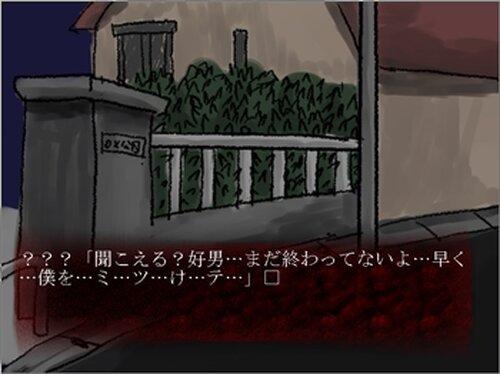 カクレんぼ Game Screen Shot2