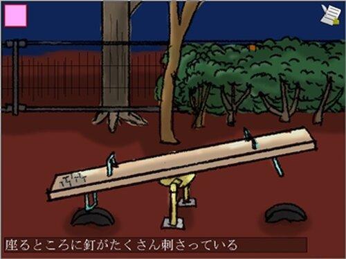 カクレんぼ Game Screen Shot3