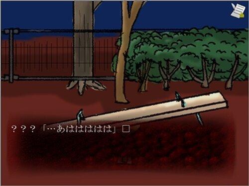 カクレんぼ Game Screen Shot5