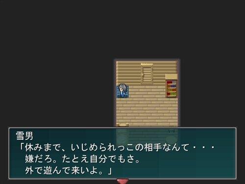 もう一人の僕へ・・・ Game Screen Shot1
