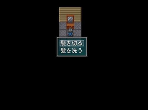 もう一人の僕へ・・・ Game Screen Shot3