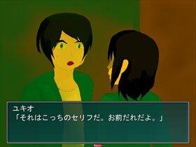 もう一人の僕へ・・・ Game Screen Shot5