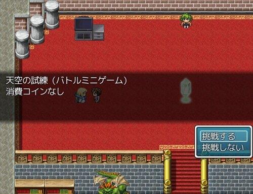 き~ちゃん's小ネタ集 Game Screen Shot1