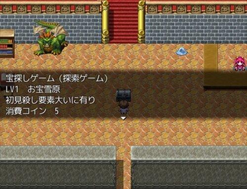 き~ちゃん's小ネタ集 Game Screen Shot2