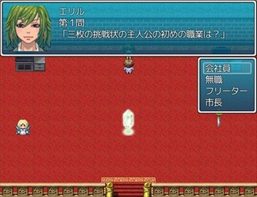 き~ちゃん's小ネタ集 Game Screen Shot3