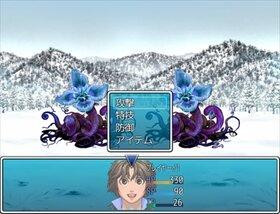 き~ちゃん's小ネタ集 Game Screen Shot5