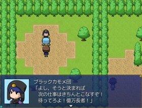 多元宇宙論-LoveBirds- Game Screen Shot4