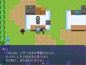 多元宇宙論-LoveBirds- Game Screen Shot5
