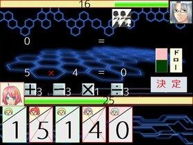 すうがくしょうじょ Game Screen Shot3