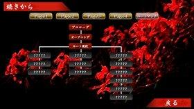 紅蜘蛛外伝:暗戦 Game Screen Shot2