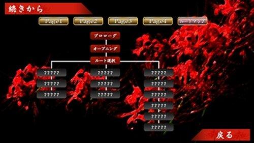 紅蜘蛛外伝:暗戦フルボイス版 Game Screen Shot2