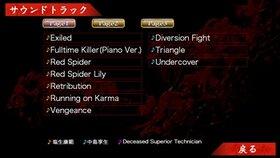 紅蜘蛛外伝:暗戦フルボイス版 Game Screen Shot4