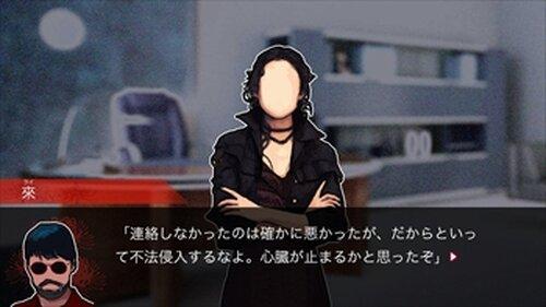 紅蜘蛛外伝:暗戦フルボイス版 Game Screen Shot5