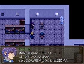 The Hard-Boiled Chocolate -ハードボイルド・チョコレート- Game Screen Shot3
