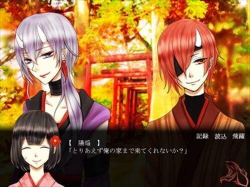 紅紫に染まる世界 Game Screen Shot3