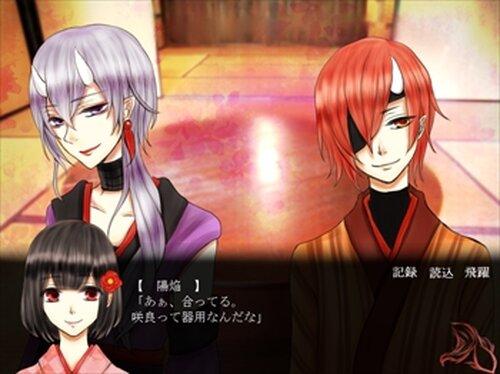 紅紫に染まる世界 Game Screen Shots