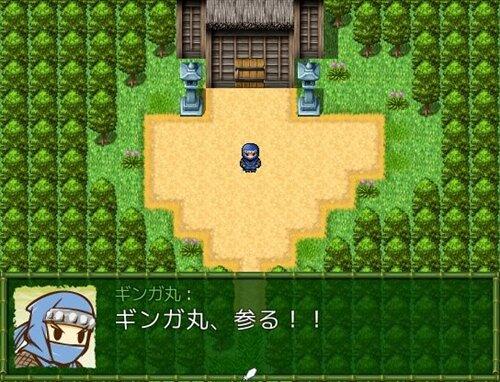 忍姫玄奏 NINJA FANTASY ~甘琴の旋律~ Game Screen Shot