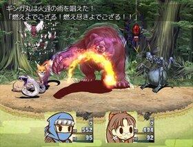 忍姫玄奏 NINJA FANTASY ~甘琴の旋律~ Game Screen Shot2