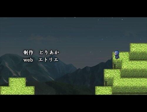 忍姫玄奏 NINJA FANTASY ~甘琴の旋律~ Game Screen Shot4