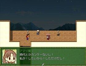 忍姫玄奏 NINJA FANTASY ~甘琴の旋律~ Game Screen Shot5