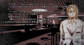 去人たちZERO -prologue- Game Screen Shot4