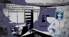 去人たちZERO -prologue- Game Screen Shot5
