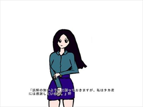 布石 Game Screen Shot2