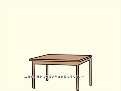 布石 Game Screen Shot4