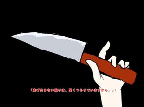 布石 Game Screen Shot5
