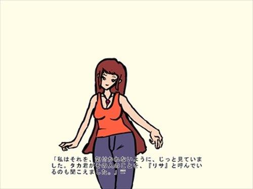 布石 Game Screen Shots