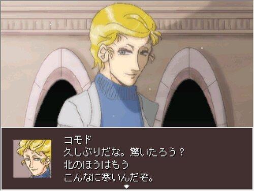 王子と秘書官 Game Screen Shot3